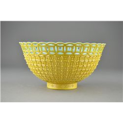 Chinese Imperial Yellow Porcelain Bowl Qianlong