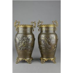 Pair Chinese Qing Dynasty Ming-Style Bronze Vases