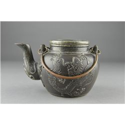 Chinese Bronze Tea Pot Dragon Marked