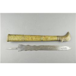 Antique Persian Blade with Sheath