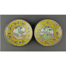 Pair of Chinese Yellow Ground Porcelain Plates