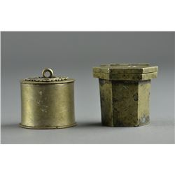 Set of Two Chinese Silver Perfume Cases