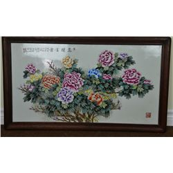Framed Chinese Painting on Porcelain Plaque
