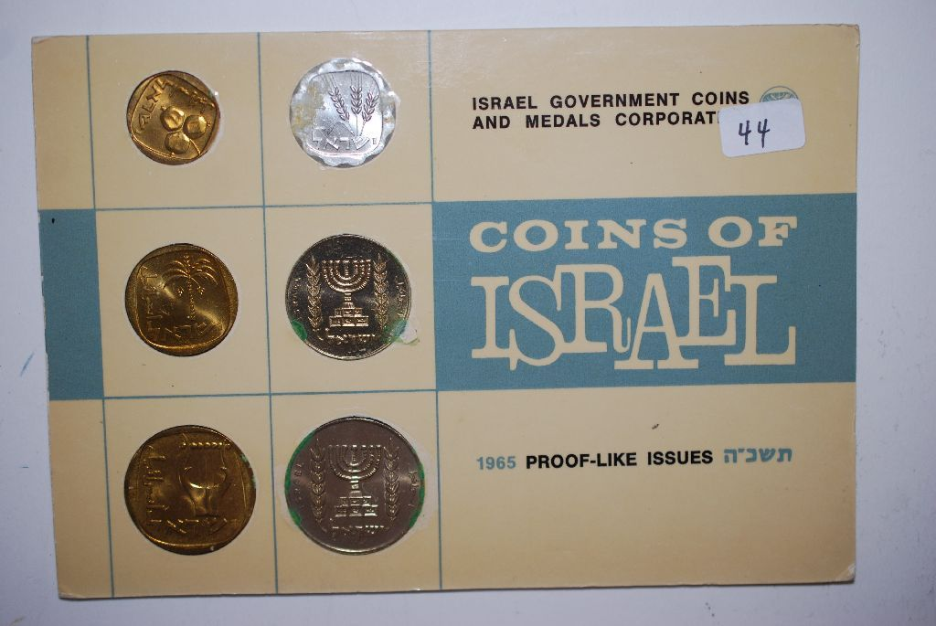 israel government coins and medals