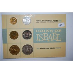 1965 Coins Of Israel Proof-Like Foreign Coin Set; Israel Government Coins And Medals Corp.; EST. $3-