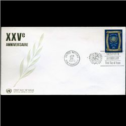 1970 UN First Day Postal Cover (STM-2854)