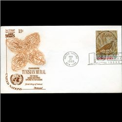 1969 UN First Day Postal Cover (STM-2776)
