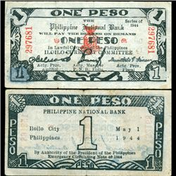 1944 WW2 Guerrilla Rebel Philippines 1P Note Iloilo (CUR-07216)
