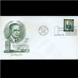 1962 UN First Day Postal Cover (STM-2392)