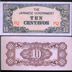 1942 WW2 Japan Occ. Philippines 10c Better Grade Note (CUR-07143)