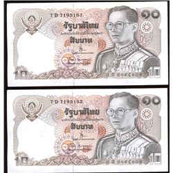 1980 10 Baht Thailand Scarce Set of 4 Notes (COI-1205)