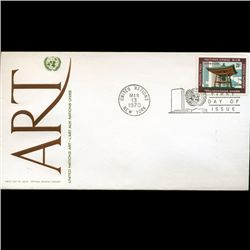 1970 UN First Day Postal Cover (STM-2839)