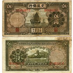 1935 China 5 Yuan Note Circulated (CUR-06909)