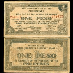 1943 WW2 Guerrilla Rebel Philippines 1P Note Bohol (CUR-07214)