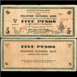 1941 WW2 Guerrilla Rebel Philippines 5P Note Negros (CUR-07265)