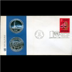 1970 UN First Day Postal Cover (STM-2825)