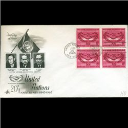 1965 UN First Day Postal Cover (STM-2490)