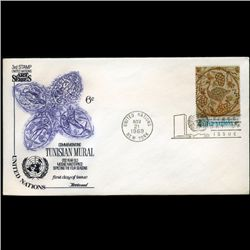 1969 UN First Day Postal Cover (STM-2773)