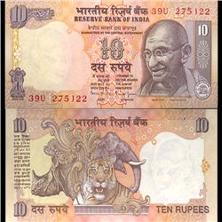 1996 India 10 Rupee Ghandi Crisp Uncirculated (CUR-06226)