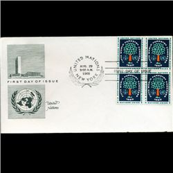 1960 UN First Day 4 Block Postal Cover (STM-2314)