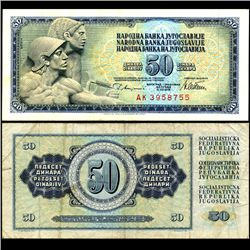 1978 Yugoslavia 50 Dinara Circulated Note (CUR-06673)