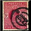 1905 Britain Edward 5s Stamp (STM-0811)