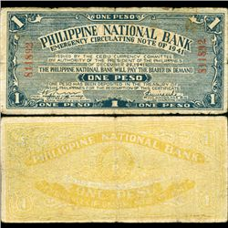 1941 WW2 Guerrilla Rebel Philippines 1P Note Cebu (CUR-07217)