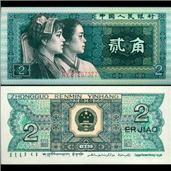 1980 China 2 Jiao Note Crisp Unc (CUR-07051)