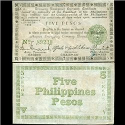 1943 WW2 Guerrilla Rebel Philippines 5P Note Negros (CUR-07237)