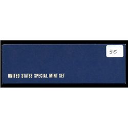 1966 US Coin Special Mint Set GEM Potential (COI-2366)