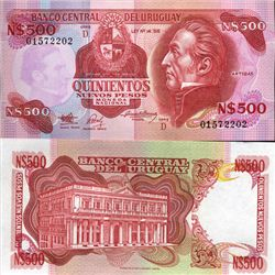 1991 Uruguay 500 Pesos Crisp Uncirculated Note (CUR-05615)