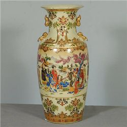 Royal Geisha Vase