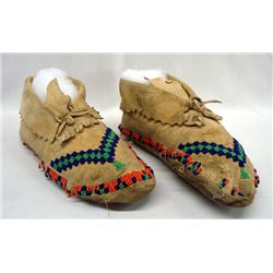 Native American Vintage Beaded Leather Moccasins