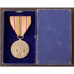 WWII US MARINE ASIATIC-PACIFIC CAMPAIGN MEDAL