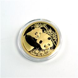 Chinese Gold Panda Half Ounce 2012 - Singapore Internat