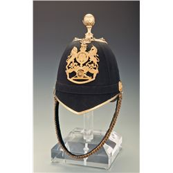 Royal Artillery Officer's Home Service Helmet