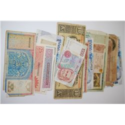 Foreign Bank Note; Various Dates, Conditions & Denominations; Lot of 20; EST. $10-20