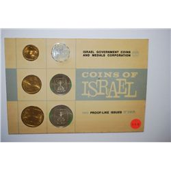 1965 Coins Of Israel Foreign Proof-Like Coin Collection; Israel Gov't Coins And Medals Corp.; EST. $