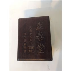 Chinese 20th Century Ink Stone