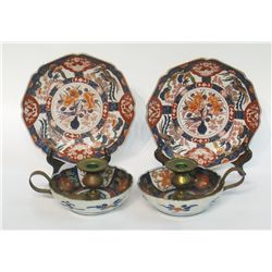 Imari Chamber Sticks And Plates
