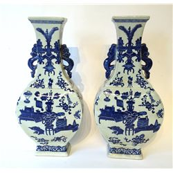 Pair Chinese Blue & White Porcelain Vases