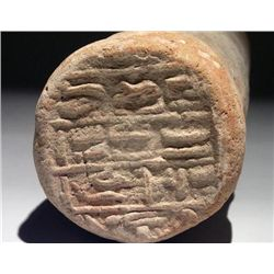 An Egyptian Terracotta Funerary Cone