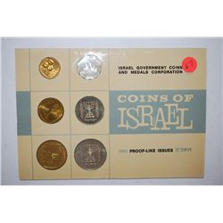 1965 Coins Of Israel Proof-Like Foreign Coins; Israel Gov't Coins & Medals Corp.; EST. $3-5