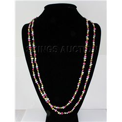 223.00CTW 31in. MULTI-COLOR LONG STRAND PEARL NECKLACE