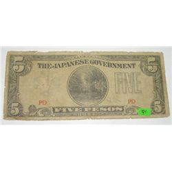 1940'S JAPANESE OCCUPATIONAL 5 PESOS BILL SERIAL # PD
