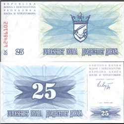 1992 Bosnia 25 Dinara Crisp Uncirculated Note (COI-3970)