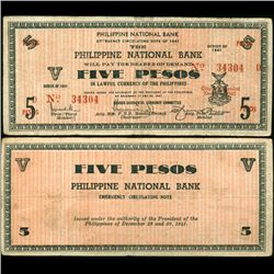 1941 WW2 Guerrilla Rebel Philippines 5P Note Negros (CUR-07264)