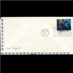 1967 UN First Day Postal Cover (STM-2634)
