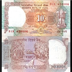 1995 India 10 Rupee Crisp Uncirculated A Variety (CUR-06224)