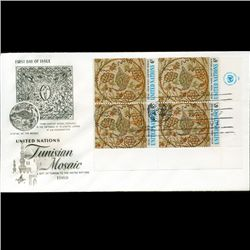 1969 UN First Day 4 Block Postal Cover (STM-2782)